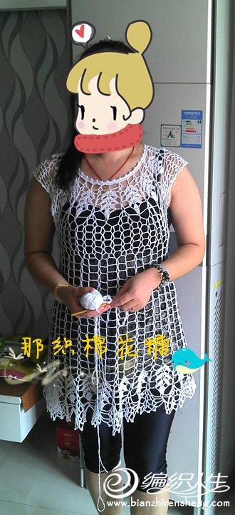 Camera_20121001_141249_副本.jpg
