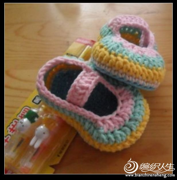 彩虹鞋.jpg