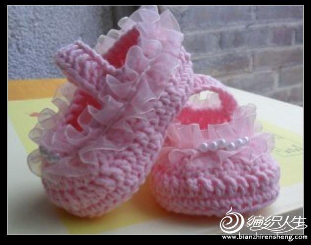 粉鞋子.jpg