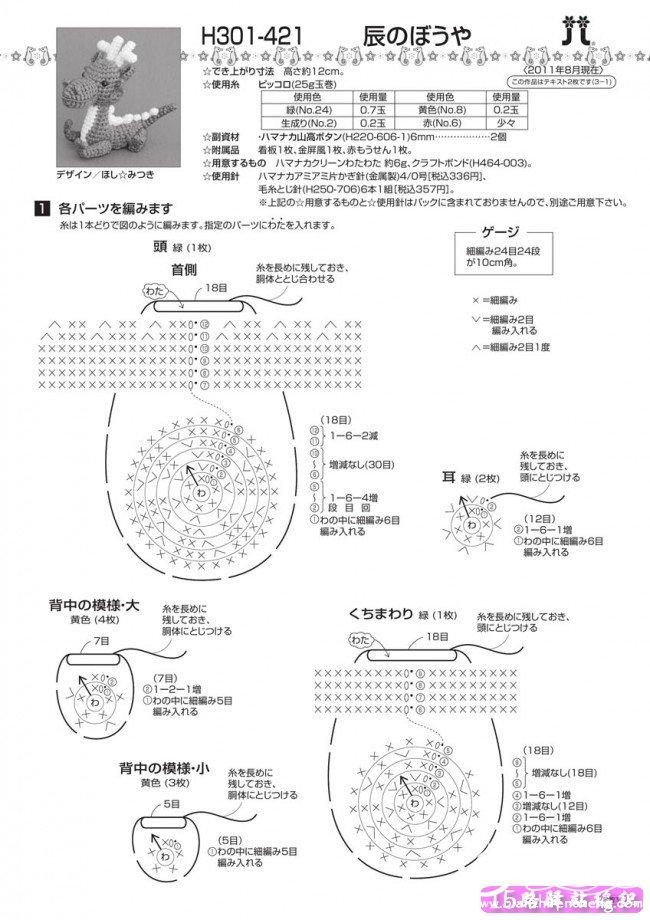 龙2.jpg