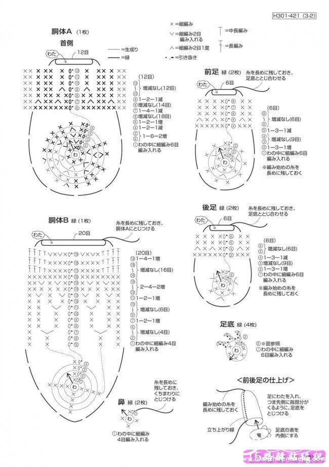 龙3.jpg