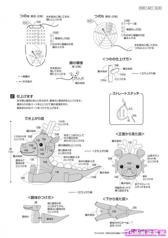 龙4.jpg
