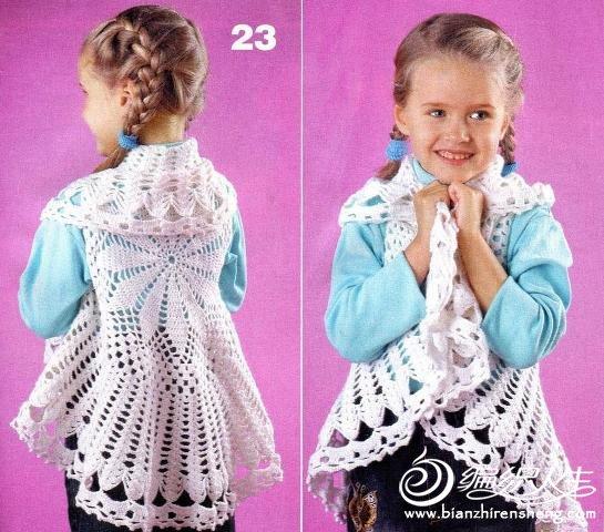小女孩圆形披肩衣A.jpg