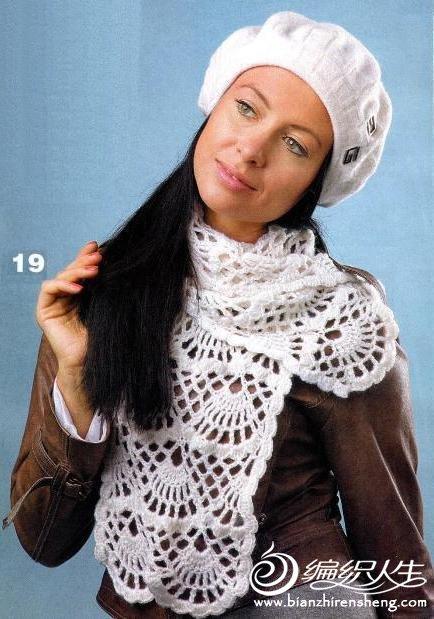 白色的围巾A.jpg