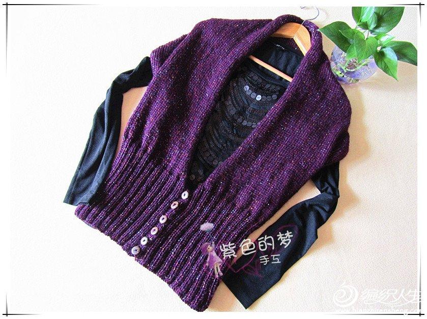 绚紫1.jpg