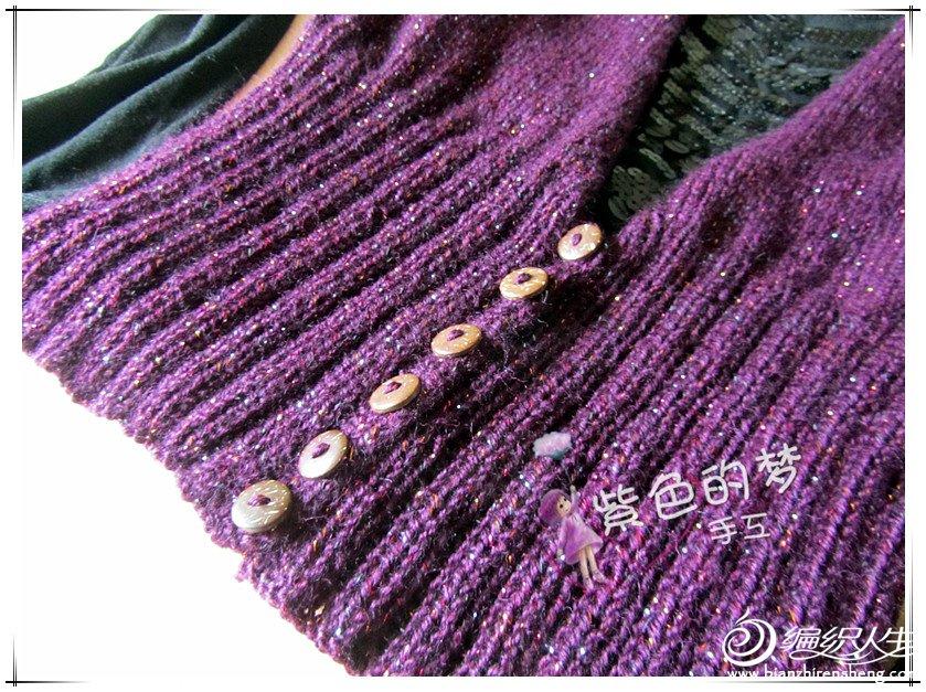 绚紫3.jpg