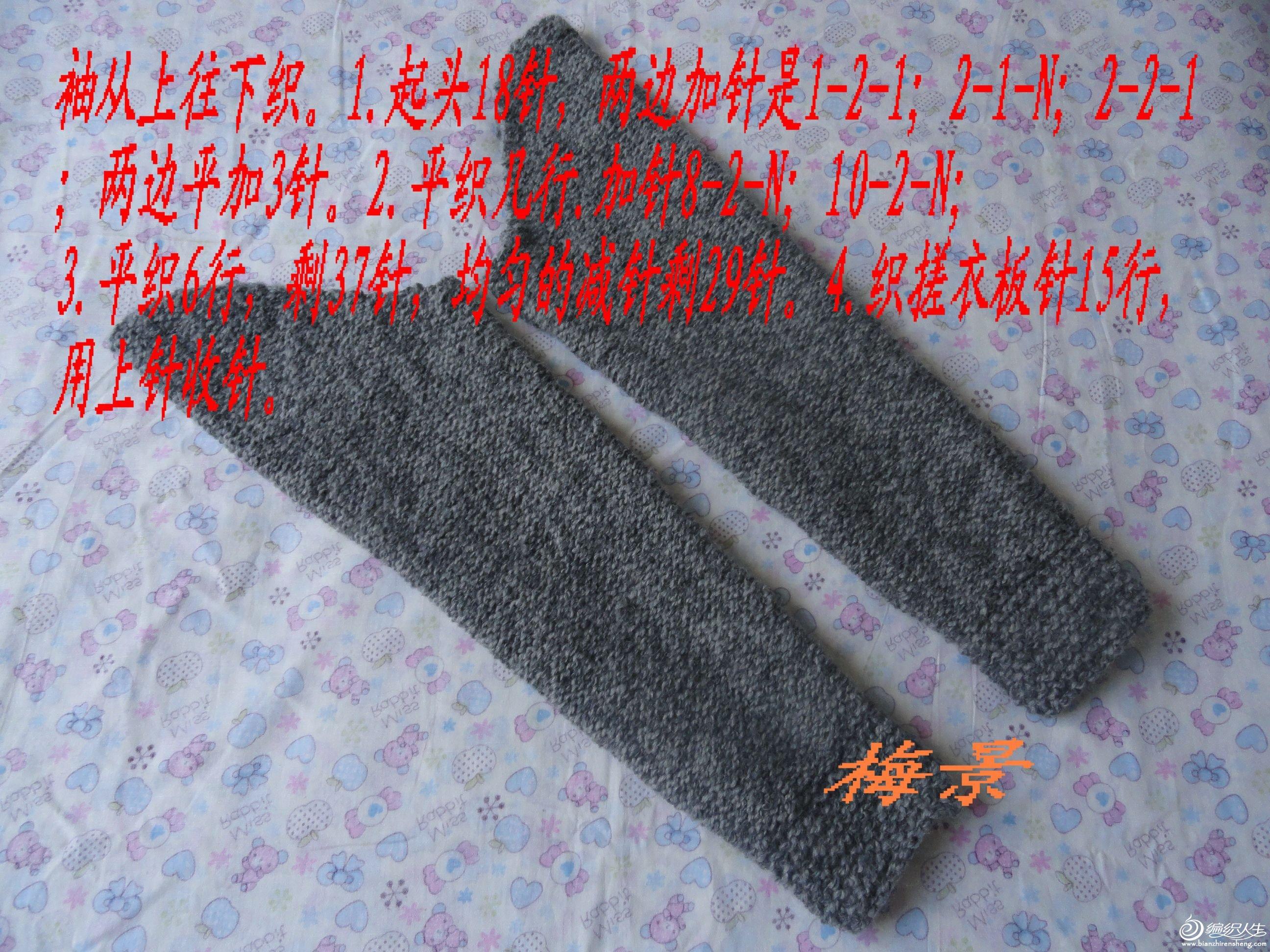 DSC09279.JPG