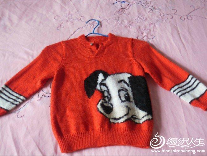 仿的可爱小狗儿童毛衣(有图解)