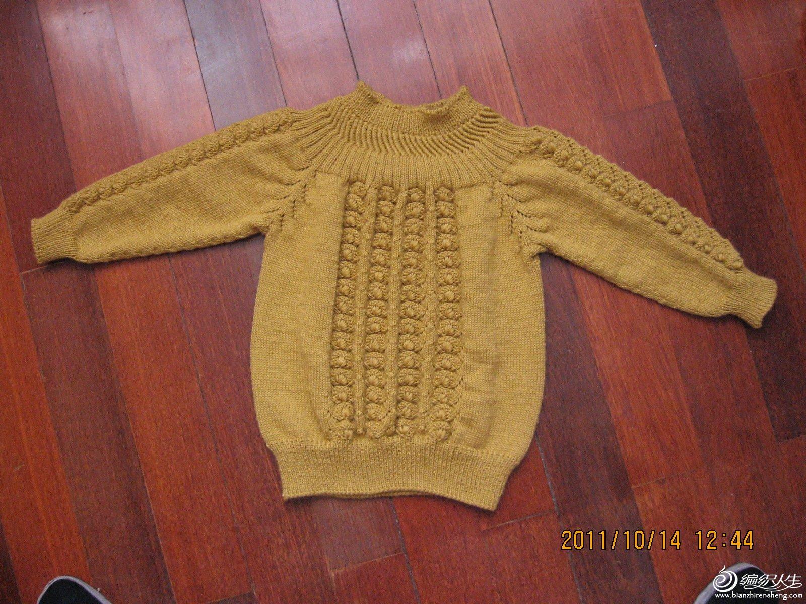 男童毛衣 001.jpg
