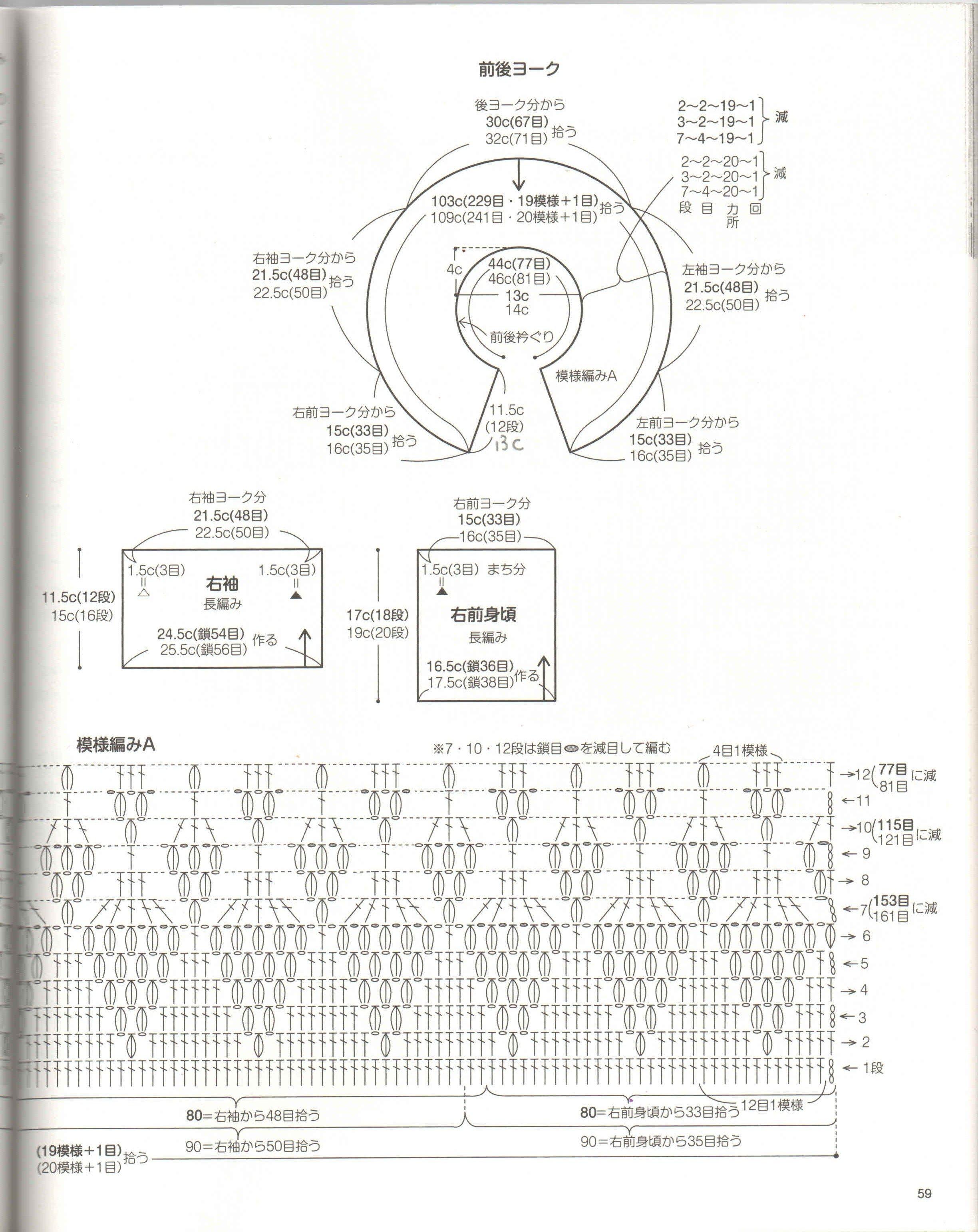 0091-3.jpg