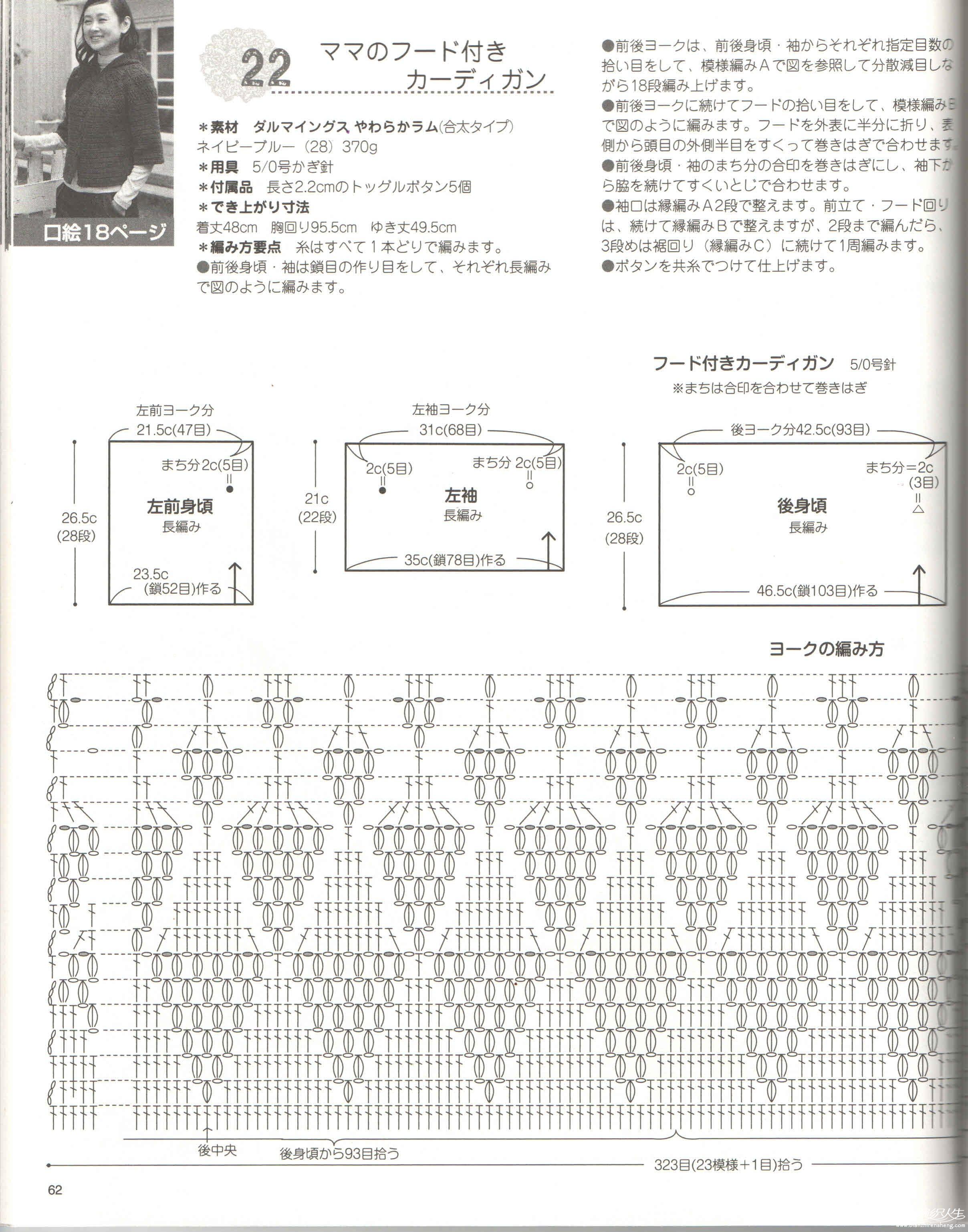 0091-6.jpg