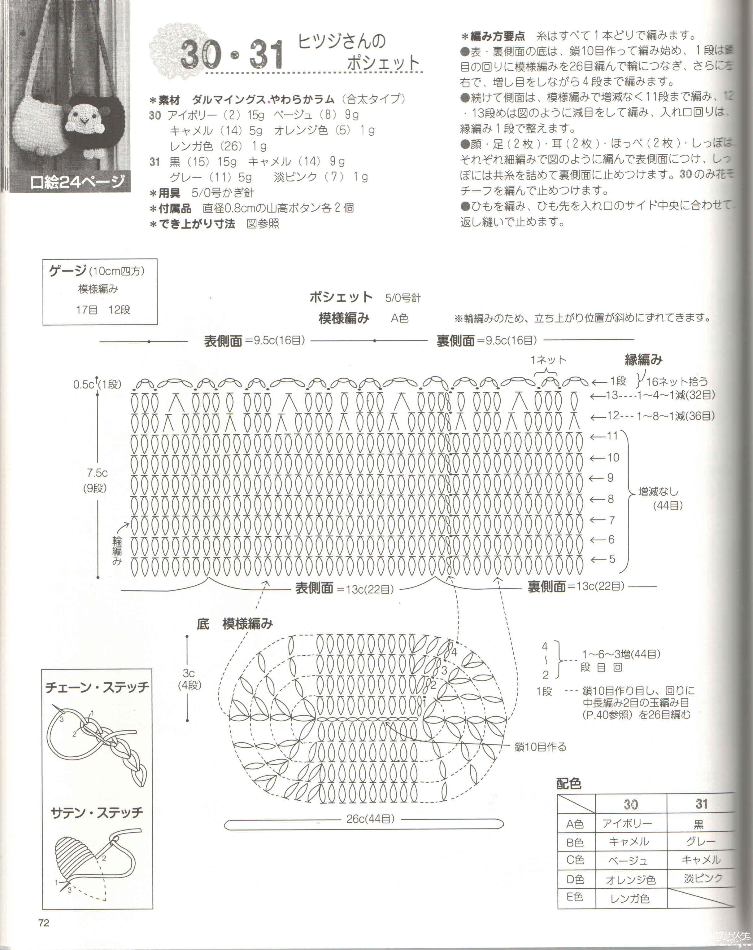 0092-2.jpg