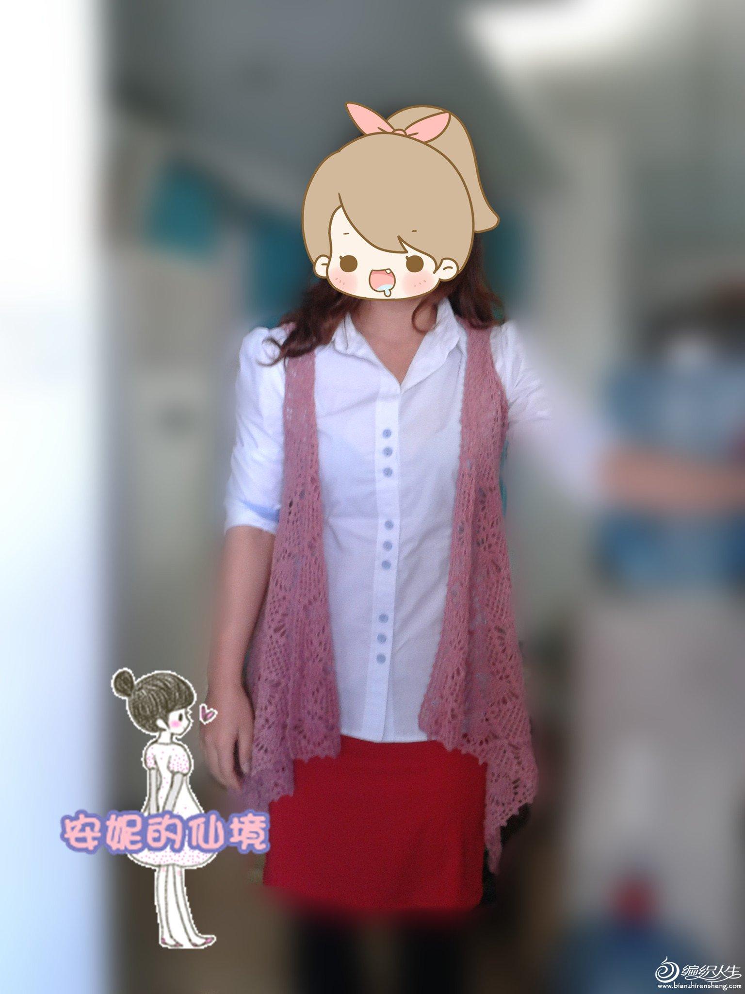 粉红女郎-正面LOGO.jpg
