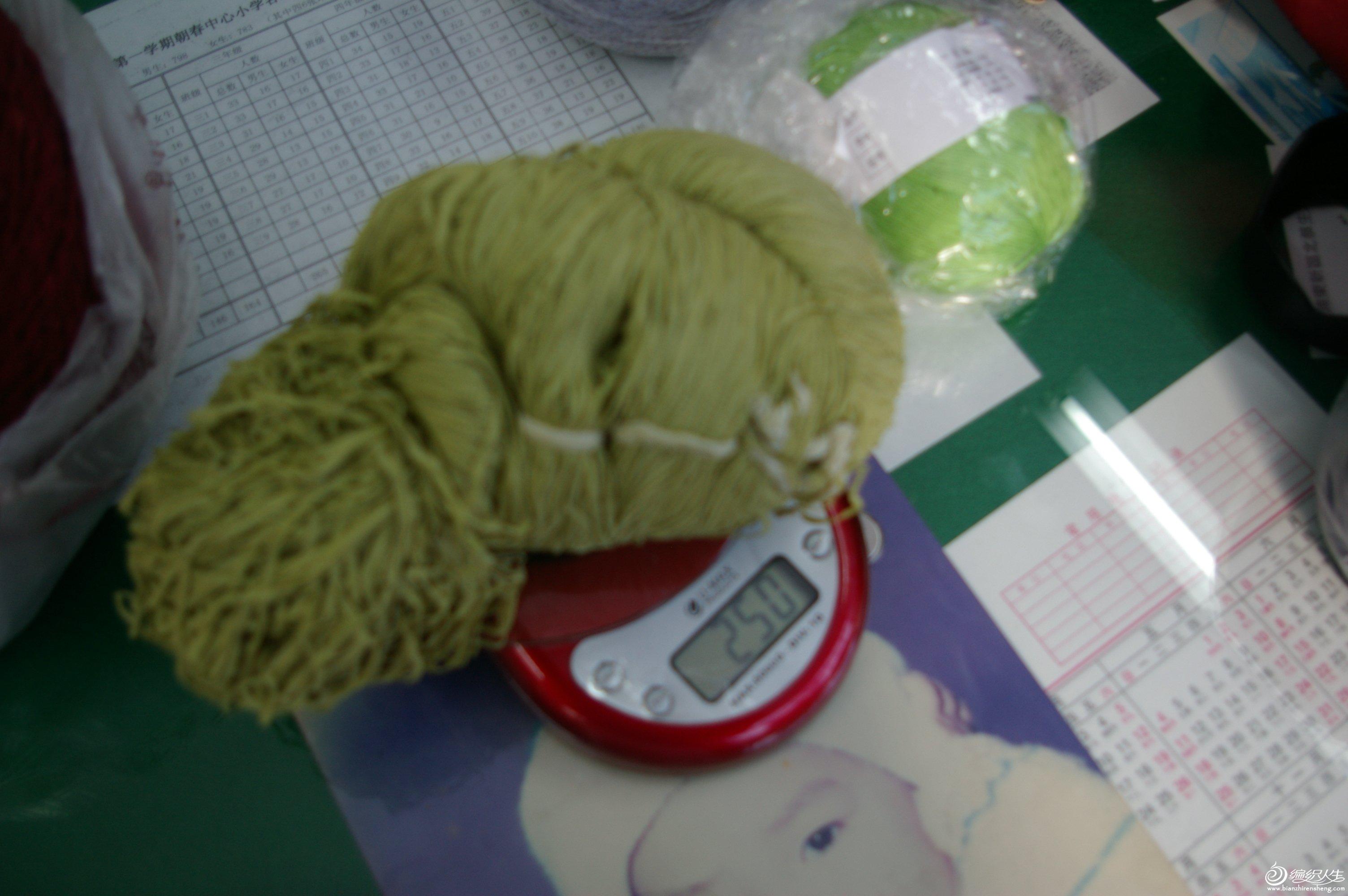 真丝带子45一斤