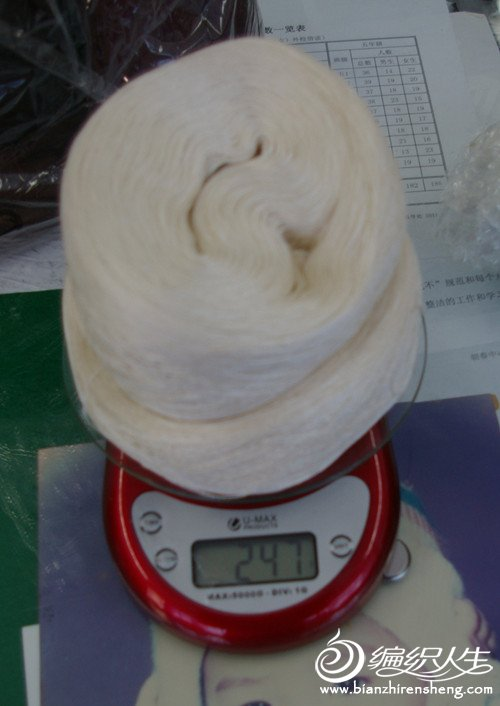 真丝白色60一斤