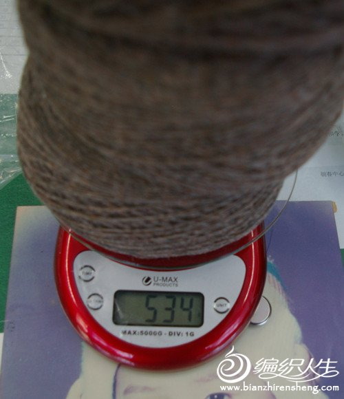 惠家进口羊毛军绿色65一斤