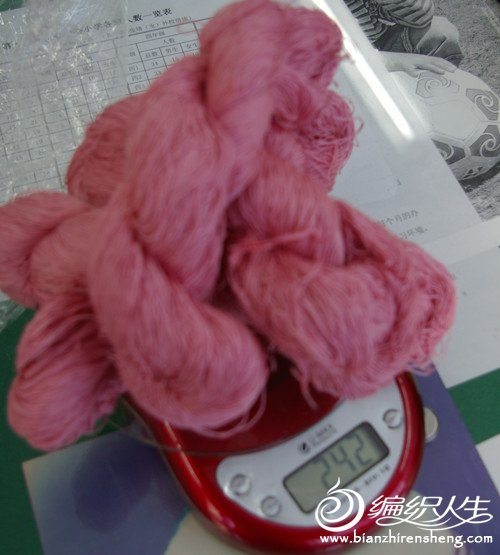 蕾丝妃红60一斤