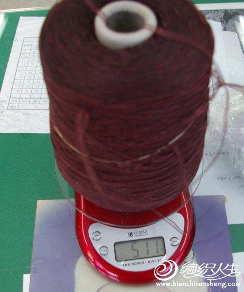 特色丝带25一斤