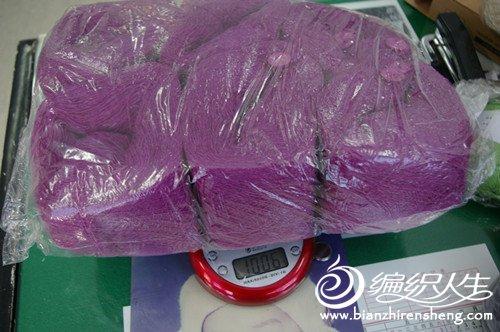 羊羔毛30一斤紫色