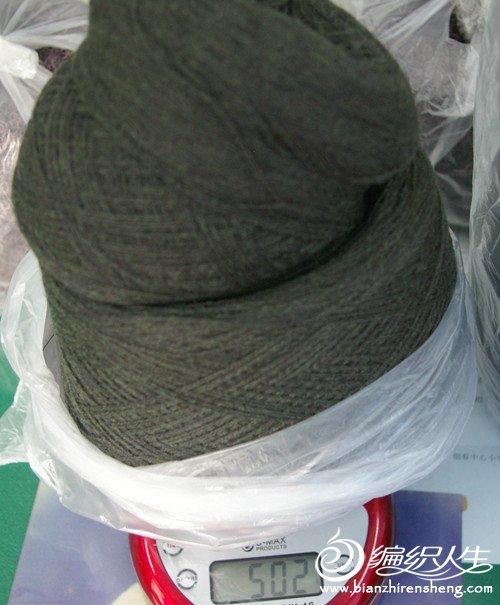 羊羔毛军绿色35一斤