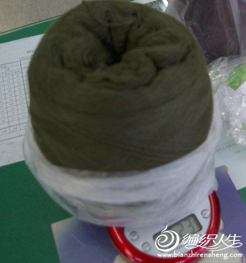 羊毛+不变型成份军绿色38一斤