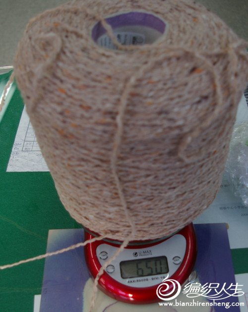 羊毛花点驼色粗35一斤