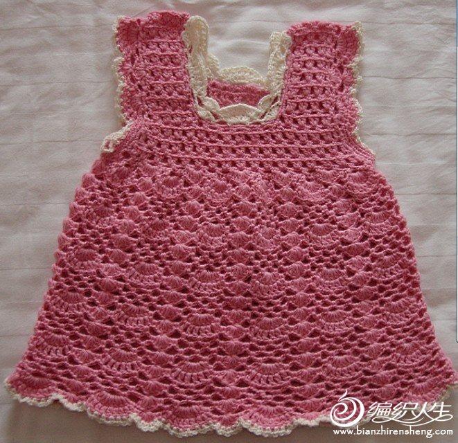 粉色钩花裙子