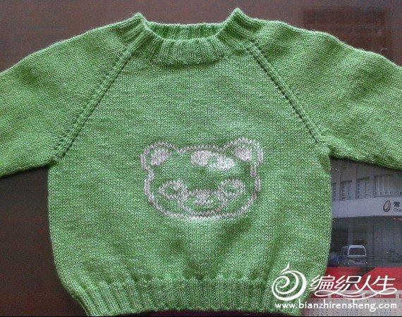 绣上了小熊可爱多了!