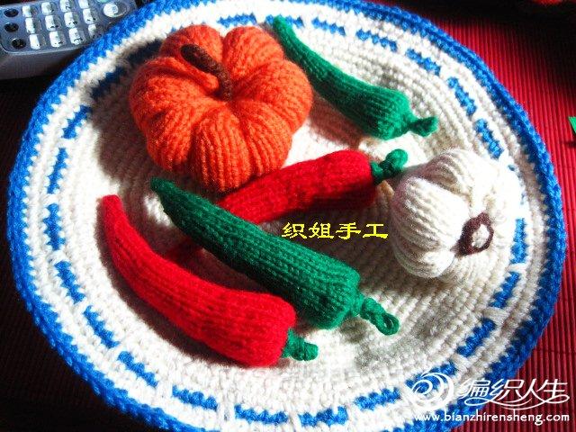 织姐手工--织辣椒 (1).jpg