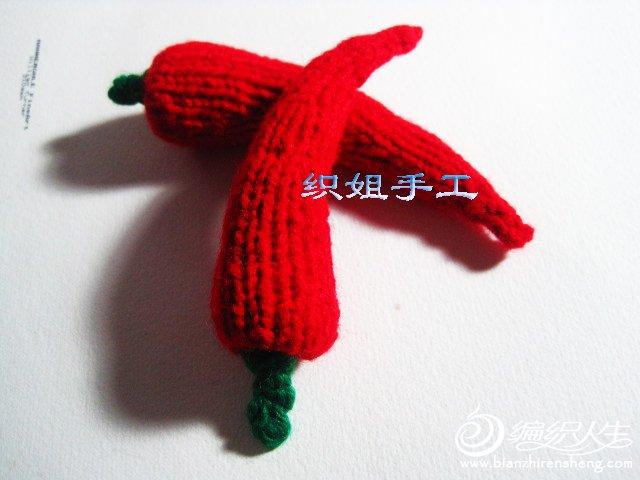 织姐手工--织辣椒 (3).jpg