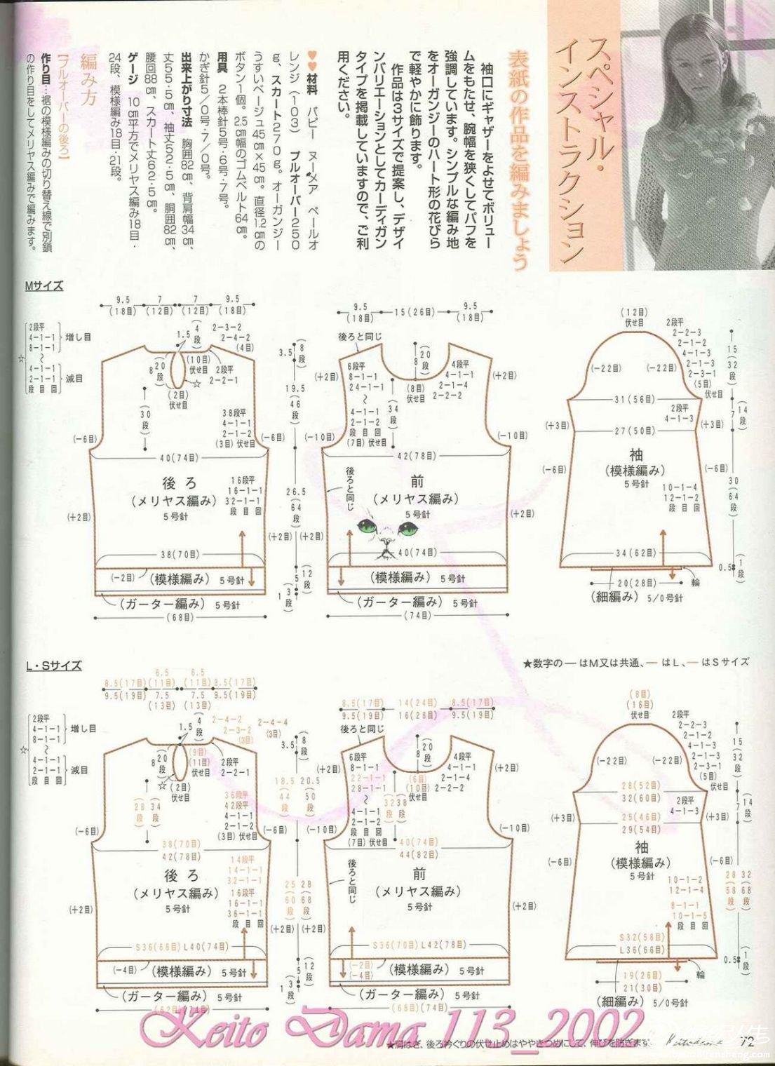 1 (8-1) (1).jpg