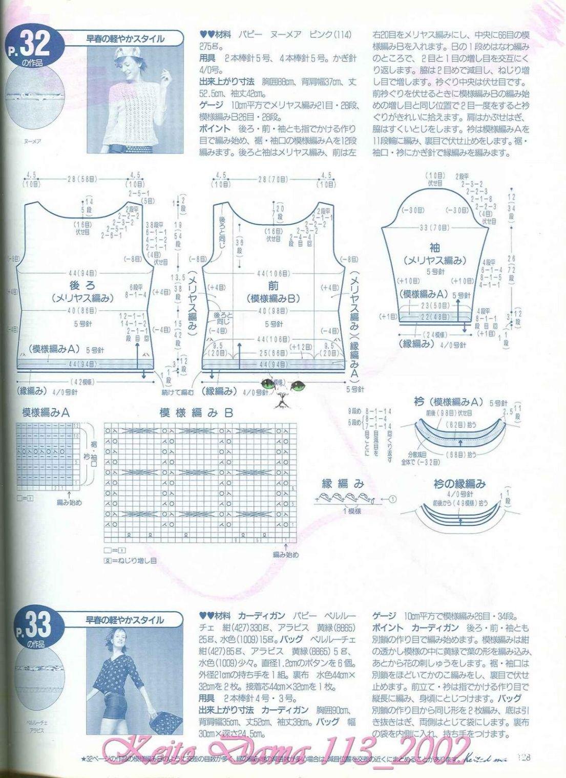 1 (25-1).jpg
