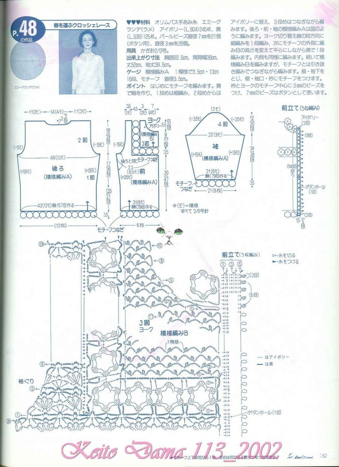 1 (39-1).jpg
