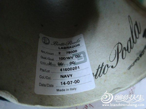 CIMG3647.JPG