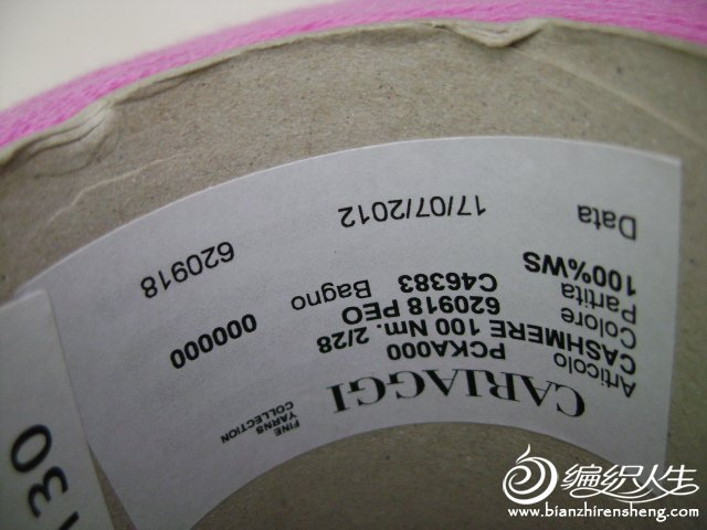 DSC06478.JPG