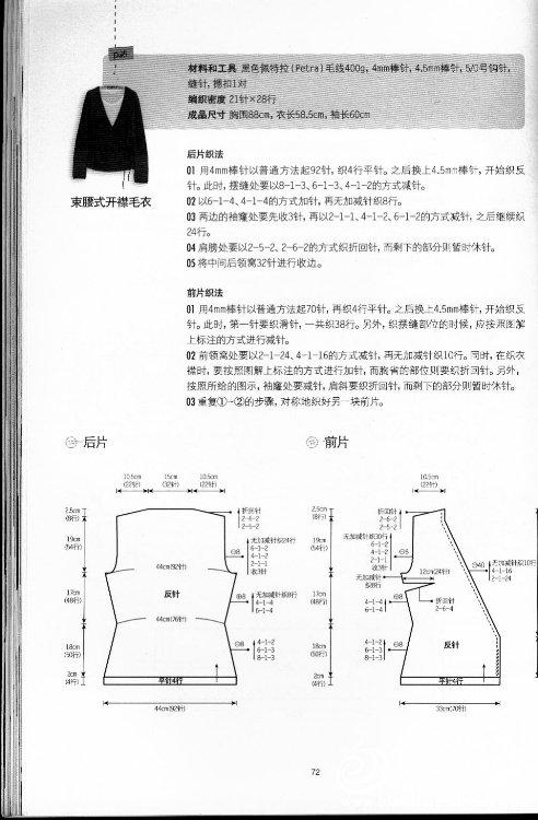 编之006图解.jpg