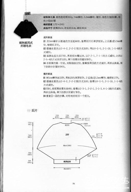 编之0008图解.jpg
