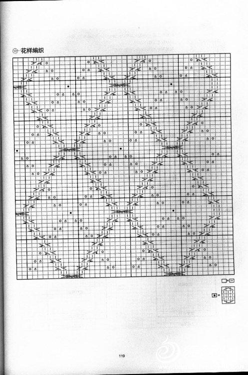 编之0040图解1.jpg