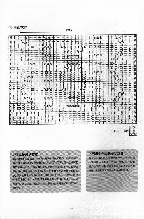 编之0045图解1.jpg