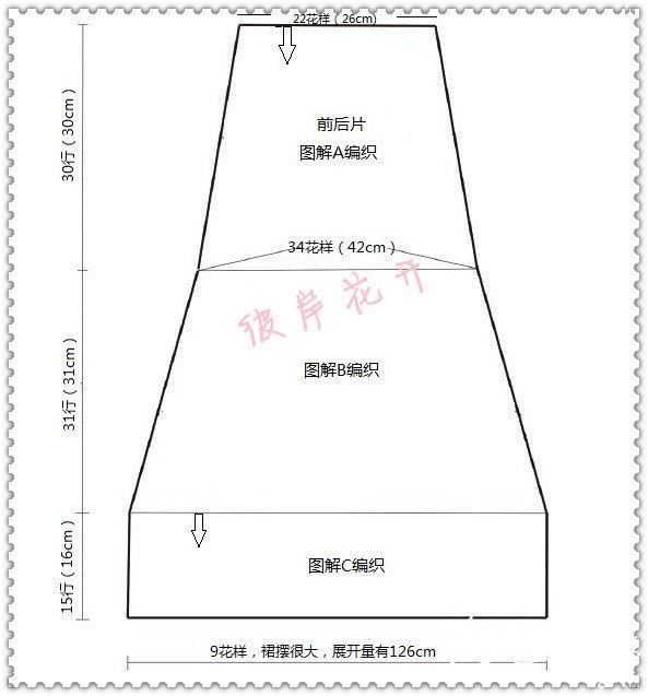 图解尺寸图_副本.jpg
