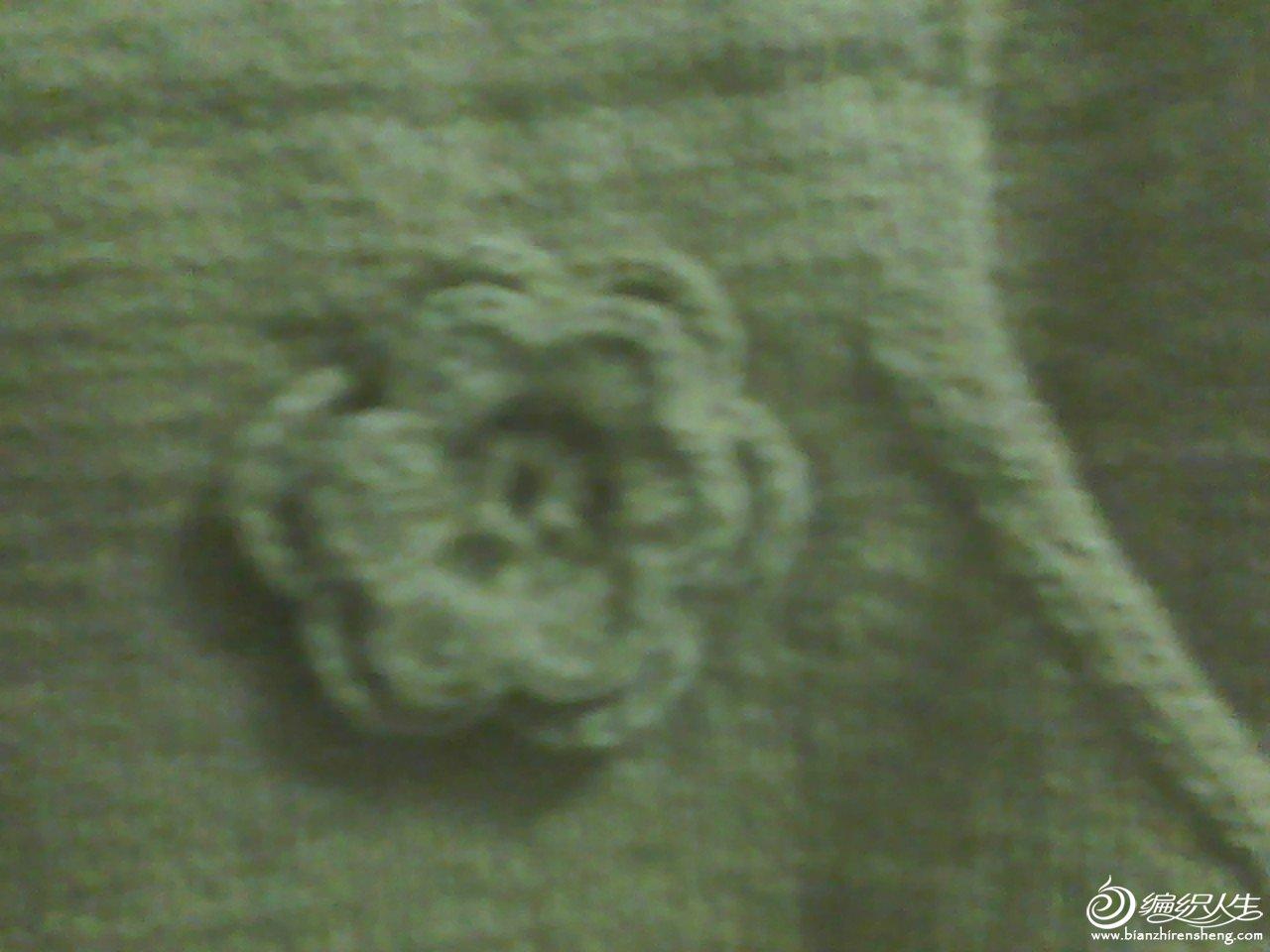 口袋上的小花