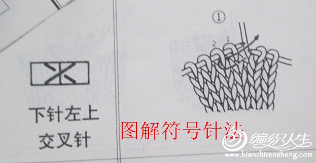 IMG_0251_副本.jpg