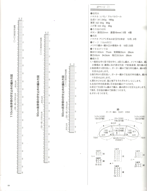 0093-4.jpg