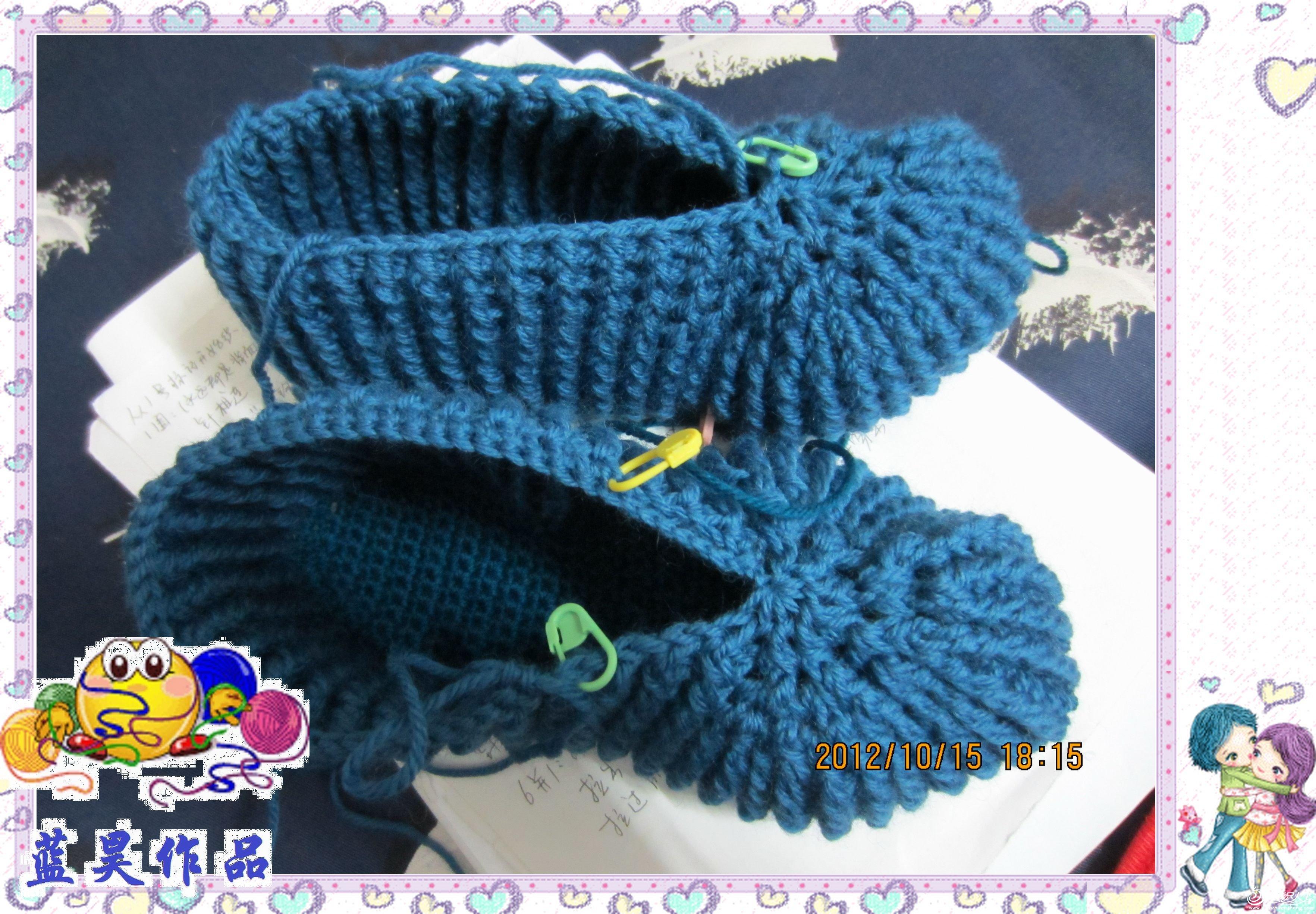 鳄鱼纹鞋.jpg