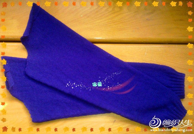 紫开衫6.jpg