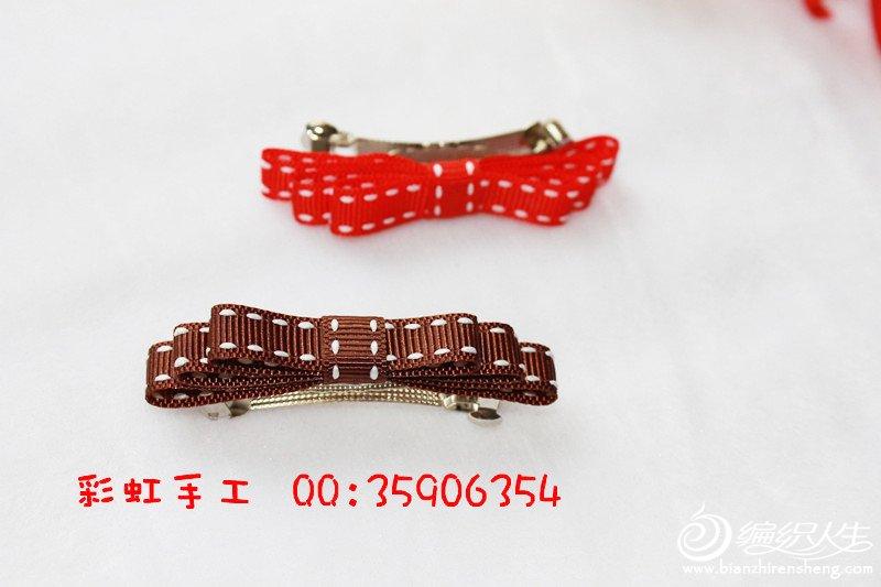 T2iROPXoxXXXXXXXXX_!!42490319-6cm.jpg