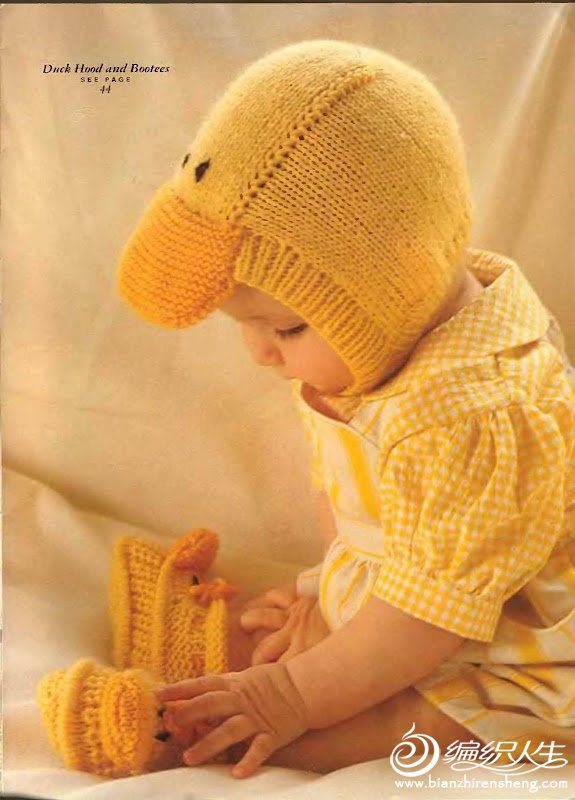 Kids\\\' Knits for Heads,Hands & Toes (Debbie Bliss)_0001 (2).jpg