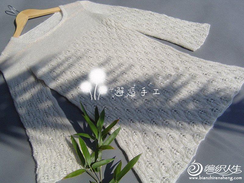 DSC05521_副本.jpg