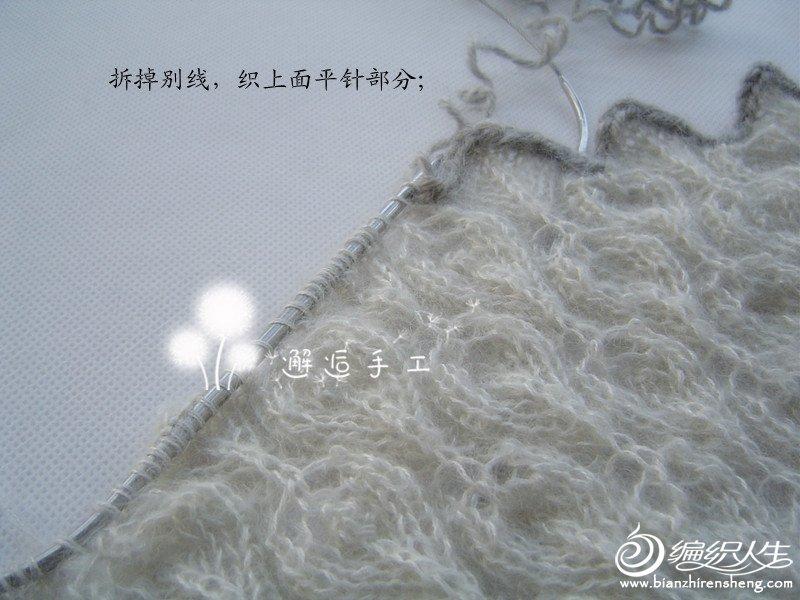 DSC05476_副本.jpg