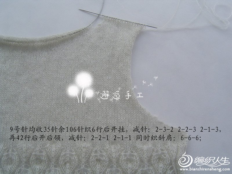 DSC05481_副本.jpg